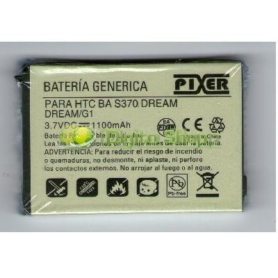 BATERIA HTC DREAM