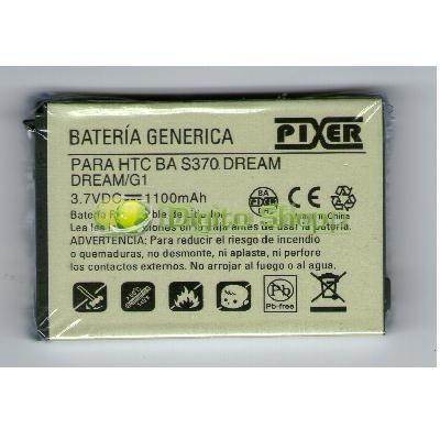 BATERIA HTC DREAM