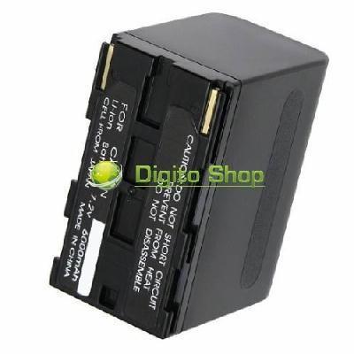 bateria canon bp945