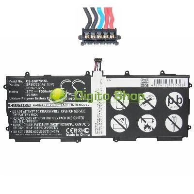 bateria tablet SGP751SL-5